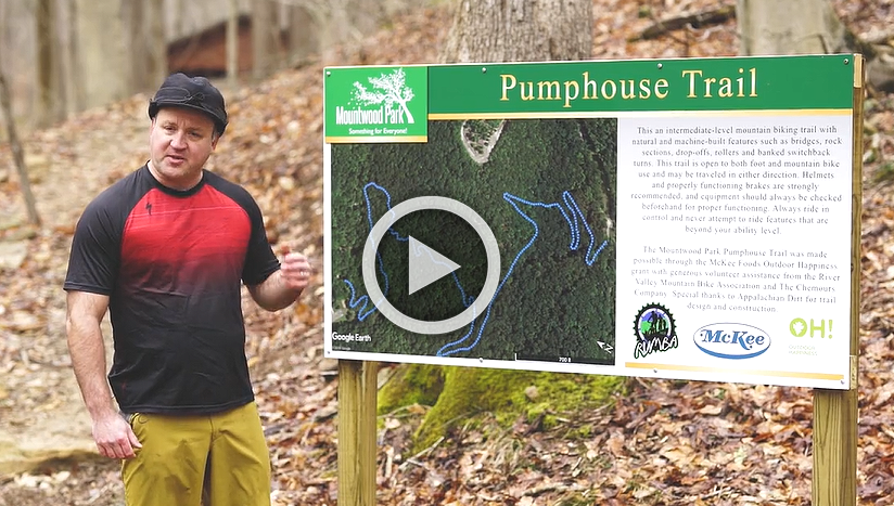 Pumphouse Trail in Waverly, West Virginia